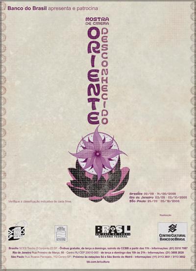 Cartaz da Mostra de Cinema Oriente Desconhecido